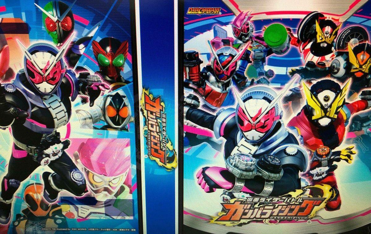 【仮面ライダージオウ】「RKFライダーアーマーシリーズ」が新価格の2000円で登場!リバーシブルでジオウ・ゲイツが装着可能!