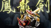 【週刊少年ジャンプ】創刊50周年記念特大号でワンピースの尾田栄一郎さんが描いた悟空の顔が完全にルフィーw