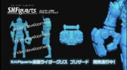 【仮面ライダービルド】開催記念商品『S.H.Figuarts 仮面ライダービルド ラビットタンクハザードフォーム』が受注開始!
