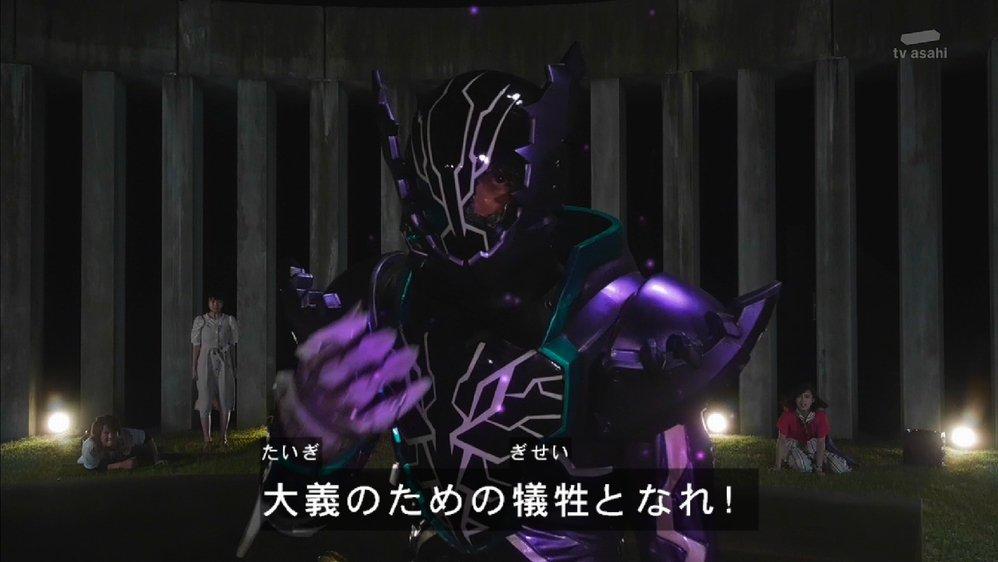 【仮面ライダービルド】幻さんのマスク割れ・ローグの影演出!消えゆく幻さん・・・しかし、エボルトリガーの破壊に成功!