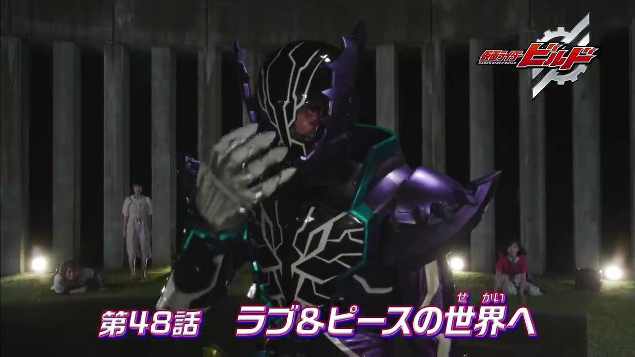 【仮面ライダービルド】第48話「ラブ&ピースの世界へ」の予告!幻さんがマスク割れ!そして体から粒子が・・・