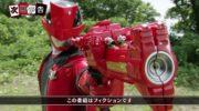 【ルパレンVSパトレン】第34話「伝説の銃」の予告!ルパンレッドの最強武器・ルパンマグナムが登場!