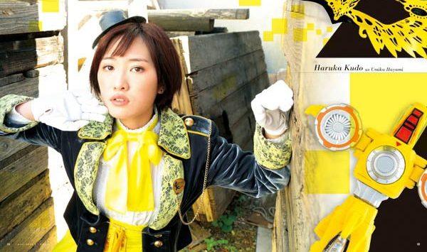 【ルパレンVSパトレン】『ヴィジュアルブック VSガールズ!』が9月20日発売!早見初美花VS明神つかさ!