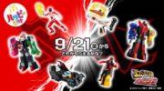 【ルパレンVSパトレン】『快盗戦隊ルパンレンジャーVS警察戦隊パトレンジャー Blu-ray COLLECTION 1』が発売!特別PR映像も公開!