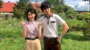 【仮面ライダービルド】9月27日放送のオヤコイで桐山漣さんとみーたんが夫婦役を!Wのハッシュタグはこういうことだったのね・・・