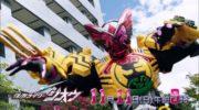 【仮面ライダージオウ】『DXアナザーウォッチセット』の1次受注が終了!2次受注は2019年4月発送!