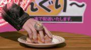 【仮面ライダージオウ】ファイズ編は草加雅人の名シーンを再現!でも、ファイズ&カイザの変身シーンなし・・・