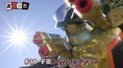 【ルパレンVSパトレン】第38話「宇宙からのコレクション」の予告!サイレンストライカーでスーパールパンエックスに!