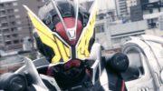 【仮面ライダージオウ】ゲイツのウィザードアーマーが超かっこいい!必殺技はインフィニティのドラゴンシャイニング!