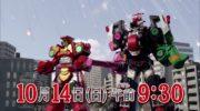 【ルパレンVSパトレン】第35話から第38話のサブタイトルorあらすじが判明!ビクトリーストライカー登場!スーパールパンレッドに!