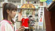 【仮面ライダージオウ】東映撮影所に風都ラーメン「風麺」の屋台が!ジオウのW編に登場か?