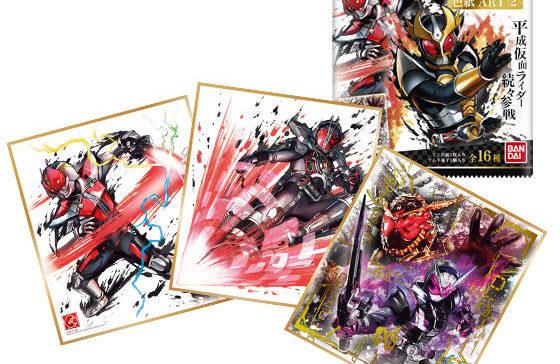 【仮面ライダー】『仮面ライダー色紙ART2』が2019年1月発売!電王・ファイズアクセル・ジオウの3種の絵柄が公開!