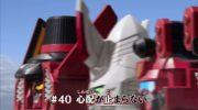 【ルパレンVSパトレン】第40話「心配が止まらない」の予告!魁利がスピード結婚?ルパンカイザー5形態が一度に登場!