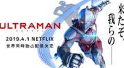 【ウルトラマンX】ガイさんに続いて『ウルトラマンX』で大空大地役の高橋健介さんも所属事務所を退所!