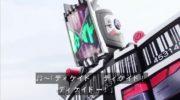 【仮面ライダージオウ】仮面ライダーウォズ フューチャーリングシノビの詳細画像が公開!忍者ぽくってかっこいい!