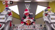 【ルパレンVSパトレン】『ルパパト アルバム VSキャラクターソングアルバム』が12月26日発売!ダイジェスト試聴動画も公開!