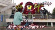 【仮面ライダージオウ】『DXディケイドライドウォッチ』の動画レビュー!ディケイドライドウォッチを2個刺しするとどうなるのか・・・