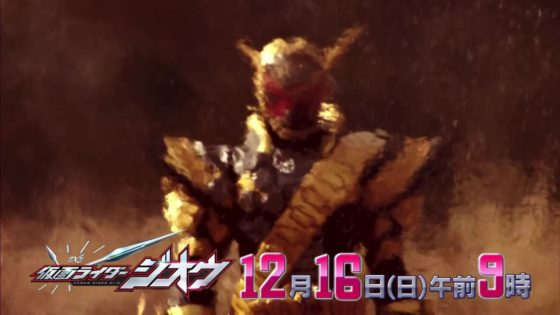 【仮面ライダージオウ】EP15「バック・トゥ・2068」の予告!未来のソウゴ?に出会う!ついにオーマジオウと対決!