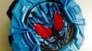 【仮面ライダージオウ】『GPライドウォッチ09』に「グリスブリザードライドウォッチ」がラインナップ!カシラの最強形態!