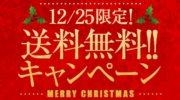 【ニュース】「仮面ライダー響鬼」で天美あきら役の秋山依里さんのショートムービーに響鬼ファミリーが集結!
