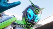 【仮面ライダージオウ】仮面ライダーシノビのスペックが公開!シノビドライバーにメンキョカイデンプレートで変身!