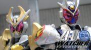 【仮面ライダージオウ】『装動 仮面ライダージオウ RIDE6』にジオウ アギト&響鬼アーマーがラインナップ!