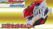 【リュウソウジャー】騎士竜戦隊リュウソウジャーの新玩具画像が公開!巨大ロボはまだシルエット?