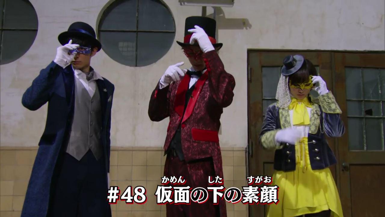 【ルパレンVSパトレン】第48話「仮面の下の素顔」の予告!ノエルを救うため、快盗達がついに仮面を・・・
