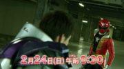 【スーパー戦隊最強バトル!!】BATTLE2「暗躍する謎の鎧」の予告!ついにガイソーグの正体が明らかに!って2話だけどw