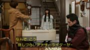 【仮面ライダージオウ】EP22からEP24のサブタイトルorあらすじが判明!ソウゴが未来を予知できる力を!仮面ライダーキカイ登場!
