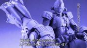 【ニュース】坂本洋一氏&KOMA氏による「S.I.C. 仮面ライダーフォーゼ」のコンセプトムービーが公開!メカニカルなフォーゼが!