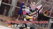【仮面ライダージオウ】『RIDER TIME 仮面ライダー龍騎』にアビス・リュウガも登場!龍騎フォームは龍騎サバイブ!