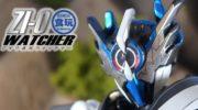 【仮面ライダージオウ】『RIDER TIME 仮面ライダー龍騎』の追加キャストが発表!ディケイドアーマー 龍騎フォームが登場!