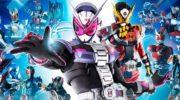 【仮面ライダージオウ】『DXジオウトリニティライドウォッチ』が3月30日発売!来週にはジオウトリニティに?