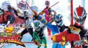 【リュウソウジャー】第4話「竜虎!!最速バトル」の予告!完成!キシリュウオータイガランス!