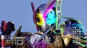 【仮面ライダージオウ】4月9日は明光院ゲイツこと押田 岳さんの22歳の誕生日!祝え!我が救世主の誕生を!