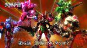 【リュウソウジャー】『リュウソウル&騎士竜 パーフェクトブック』が全国の玩具売場で4月13日から配布開始!