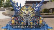【仮面ライダービルド】今度はクローズマグマを再現CGメーカーで再現してみた!今回制作にかかった時間は●時間w