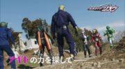 【仮面ライダージオウ】ツクヨミの隠された力はタイムジャッカーと同じ時間を止める力!ツクヨミの正体って・・・