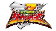【リュウソウジャー】『デスクトップヒーローズ 騎士竜戦隊リュウソウジャー』が5月6日発売!ちっさくてかいわいい!