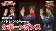 【リュウソウジャー】ティラミーゴがしゃべるように!キシリュウオーフォートレスが登場!