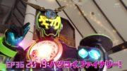 【仮面ライダージオウ】高橋ユウさんは麻生ゆり役ではなく、ソウゴの本当の初恋の相手として登場?