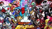 【仮面ライダー】『CONVERGE KAMEN RIDER 14』のシークレットは仮面ライダーRX リボルケイン付属!