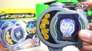 【仮面ライダージオウ】EP35「2008:ハツコイ、ウェイクアップ!」の新予告画像!アナザーキバとアームズモンスターが!