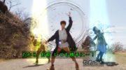 【仮面ライダージオウ】アナザーキバこと北島祐子が車を止めるシーンはキバの名護さんのシーンのオマージュ?