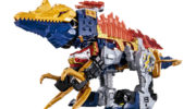 【リュウソウジャー】『騎士竜シリーズ07 竜装合体 DXキシリュウネプチューン』が7月中旬発売!モサレックスが変形!