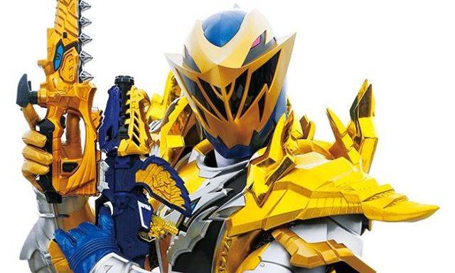 【リュウソウジャー】『リュウソウゴールド 最強竜装セット』が6月22日発売!リュウソウゴールドが強竜装した姿がかっこいい!