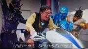 【仮面ライダージオウ】ソウゴのおじさんこと常磐順一郎のクソコラであふれてる件wクソコラグランプリは誰の手に?