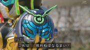 【仮面ライダージオウ】ウォズのモノマネして「祝え!」っていうのは『ウォズる』というらしいw