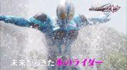 【仮面ライダージオウ】スウォルツにツクヨミとディケイドの力が奪われる!アナザーディケイドが誕生!